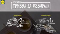 Игра Спечели пакет от 7 шоколада, 3 кафета, 5 чая, двоен гофретник SDW 1200 Silver Crest от Lidl