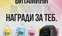 Игра Спечелете 6 броя Smartwatch Garmin, модел VenuSq HR