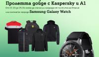 Игра Спечелете Smart часовник Samsung Galaxy Watch