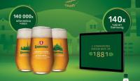 Игра Спечелете 140 таблета и 140 000 юбилейни чаши от Kamenitza