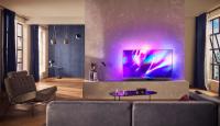 Игра Спечелете телевизор Philips 58