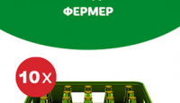 Игра Спечелете всяка седмица 10 каси бира от Загорка и Фермата