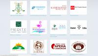 Игра Спечелете над 30 почивки в бъгарски курорти
