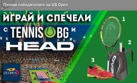 ИГРАЙ и СПЕЧЕЛИ с TENNIS.BG и HEAD  Zabavni igri