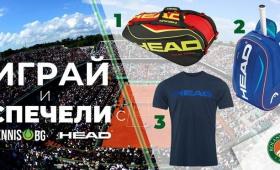 Спечели Тенис сак, раница и тениска HEAD  Zabavni igri