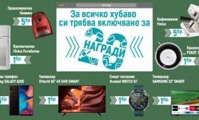 Спечелете телевизори, прахосмукачки, мобилни телефони и още много награди от Зора  Zabavni igri