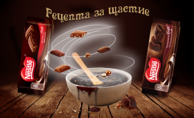 Спечели 2 уикенда за двама с включена уникална вечеря и Фитнес гривни GARMIN vívofit  Zabavni igri