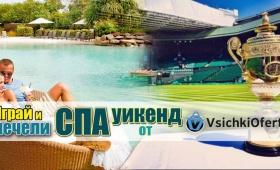 Играй и спечели спа уикенд от VsichkiОferti.bg по време на Уимбълдън  Zabavni igri