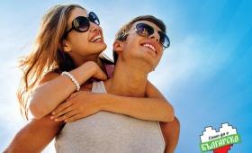 Спечелете 10 почивки в България!  Zabavni igri