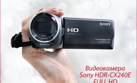 Спечелете HD видеокамера Sony и страхотни форми за печене от Dr. Oetker  Zabavni igri