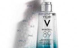 Спечели най-новия продукт Vichy Minéral  Zabavni igri