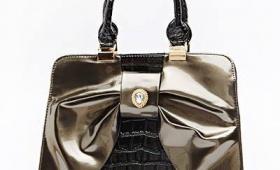 Спечели тази чанта от Teodora Noneva Moda Stil  Zabavni igri