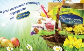 """Спечели кошница с продукти на """"Победа""""  Zabavni igri"""