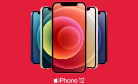 Спечелете iPhone 12 64GB в цвят по избор  Zabavni igri