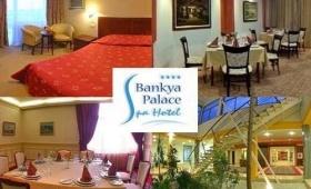 Спечелете уикенд за двама в СПА Хотел Банкя Палас 4* и ваучери за почистване  Zabavni igri