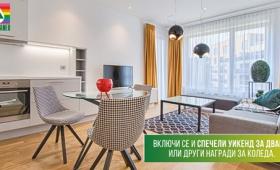 """Спечели уикенд за двама от играта """"Коледна грижа за чистия дом.""""  Zabavni igri"""