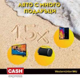 Спечелете 15 Телевизора, 15 Стерeо Уредба и 15 Мобилни телефони
