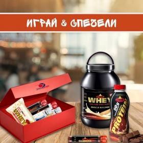 Спечели кутия Аttivo Sport с 8 продукта или протеин на прах 2000 гр. + шейкър