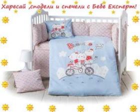 Спечели детски спален комплект 3 части от Бебе Експерт