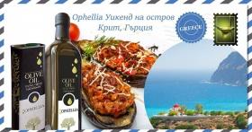 Спечелете билет и хотел за двама за остров Крит, Гърция
