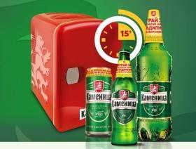 Спечелете 1980 броя преносими мини хладилници