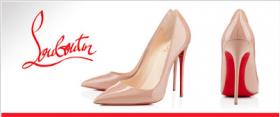 "Спечелете обувки Christian Louboutin на стойност 2000 лв. и грим комплект ""Mac"""