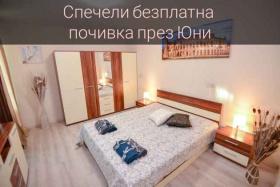 Спечелeте нощувка през Юни 2019 за четирима в някой от прекрасниte Апартаменти - Елизабет