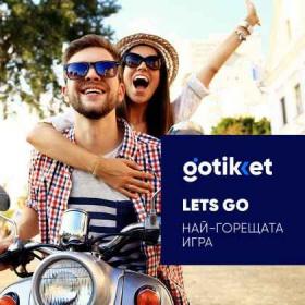 Спечелете двупосочен автобусен билет до Нови Сад, Сърбия и backstage pass за EXIT festival
