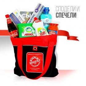 """Спечели една от три торби, пълна с част от продуктите избрани за """"Продукт на годината 2017""""!"""