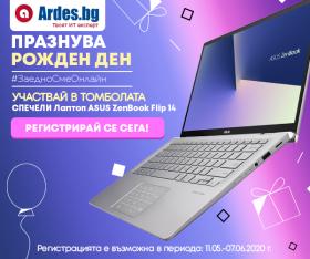 Спечели Лаптоп ASUS ZenBook Flip 14