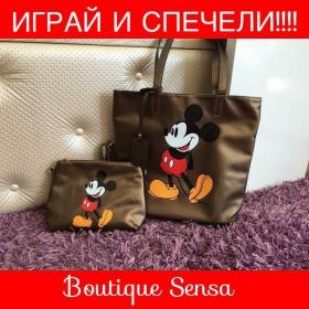 Спечели комплект чанти Мики от Boutique SENSA