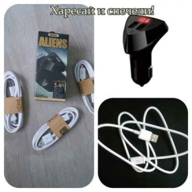 Спечелете микро USB кабел и зарядно за автомобил Remax Alien
