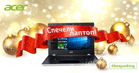 Спечелете лаптоп Acer Aspire One AO1