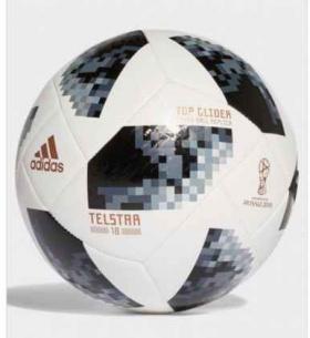Спечели футболна топка