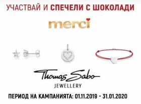 """Спечели 1 от 30 бижута на марката """"Thomas Sabo"""" всеки месец"""