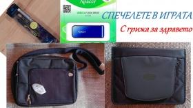 """Спечелете Чанта за лаптоп, Калъф за таблет, Писалка """"Шнайдер"""" с 8 патрончета, Флаш памет 8 GB"""