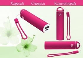 Спечелете мобилно зарядно за смартфон TRUST Stilo PowerStick Portable 2600mAh
