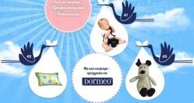 Спечелете бебешка фотосесия, възглавнички и плюшени играчки
