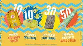Спечелете раници, безжични слушалки, портфейли и постери от Johnnie Blonde