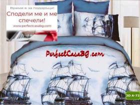 Спечелете този прекрасен спален комплект от 4 части