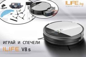 Спечели почистващ робот ILIFE V8s