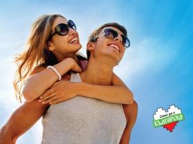 Спечелете 10 почивки в България!