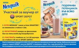 Спечелете ваучери от SPORT DEPOT