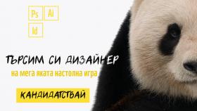 Стани част от първата настолна игра на WWF в България