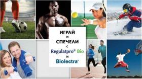 Спечелете индивидуална тренировъчна програма и хранителен режим