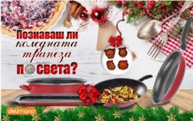 Спечели Kомплект Стоун Ледженд съдове за готвене, Tиган Стоун Ледженд, Формички за сладки