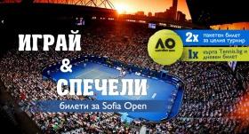 Играй и спечели с Tennis.bg по време на Australian Open