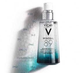 Спечели най-новия продукт Vichy Minéral