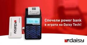 Спечели супер полезна и практична външна батерия power bank
