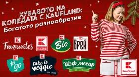 Спечелете ваучери за пазаруване от Kaufland